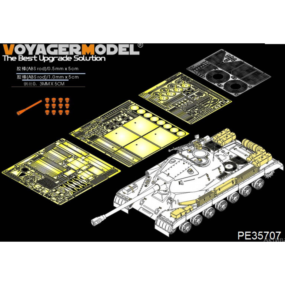 JS-4 (Object 245) Heavy Tank Basic (For TRUMPETER 05573) 1/35 VoyagerModel PE35707