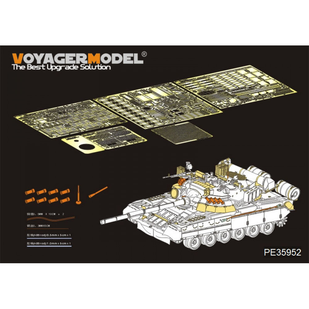 Modern Russian T-80U  Main Battle Tank (smoke discharger include ) (For TRUMPETER 09525) 1/35 VoyagerModel PE35952