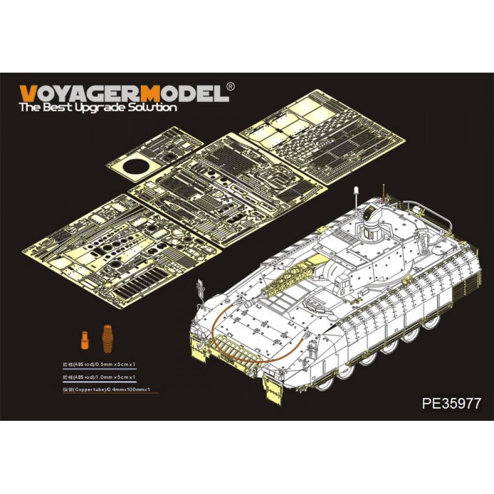Modern German Schutzenpanzer PUMA Basic(For  RFM 5021) 1/35 VoyagerModel PE35977