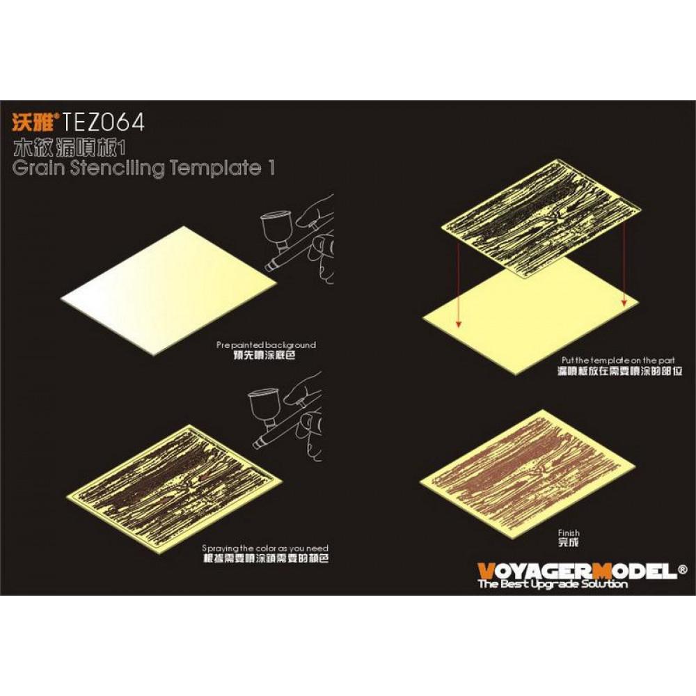 Grain Stenciling Template 1 (GP) VoyagerModel TEZ064