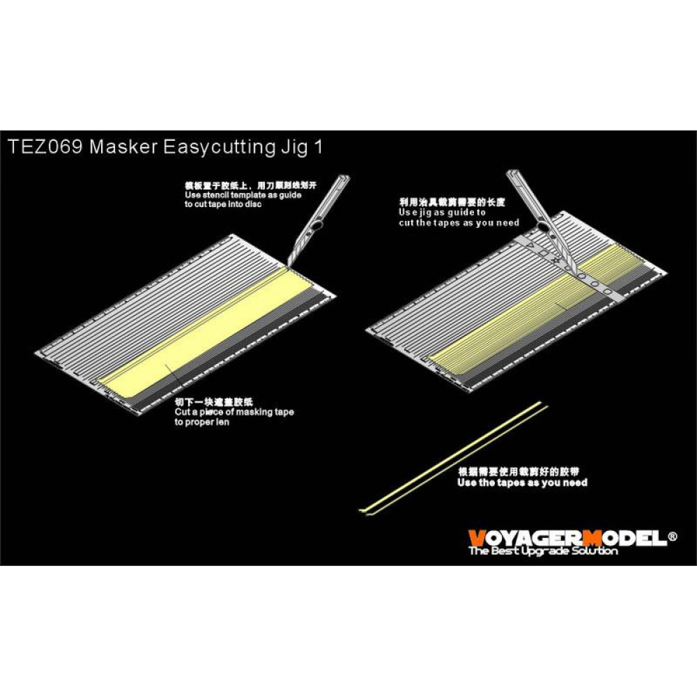 Masker Easycutting Jig 1 (For All) VoyagerModel TEZ069