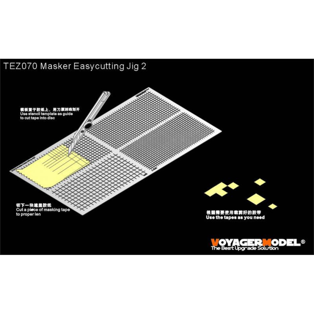 Masker Easycutting Jig 2 (For All) VoyagerModel TEZ070
