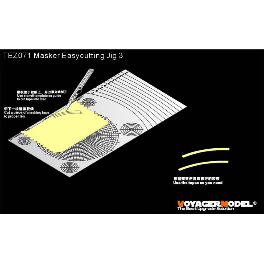 Masker Easycutting Jig 3 (For All) VoyagerModel TEZ071