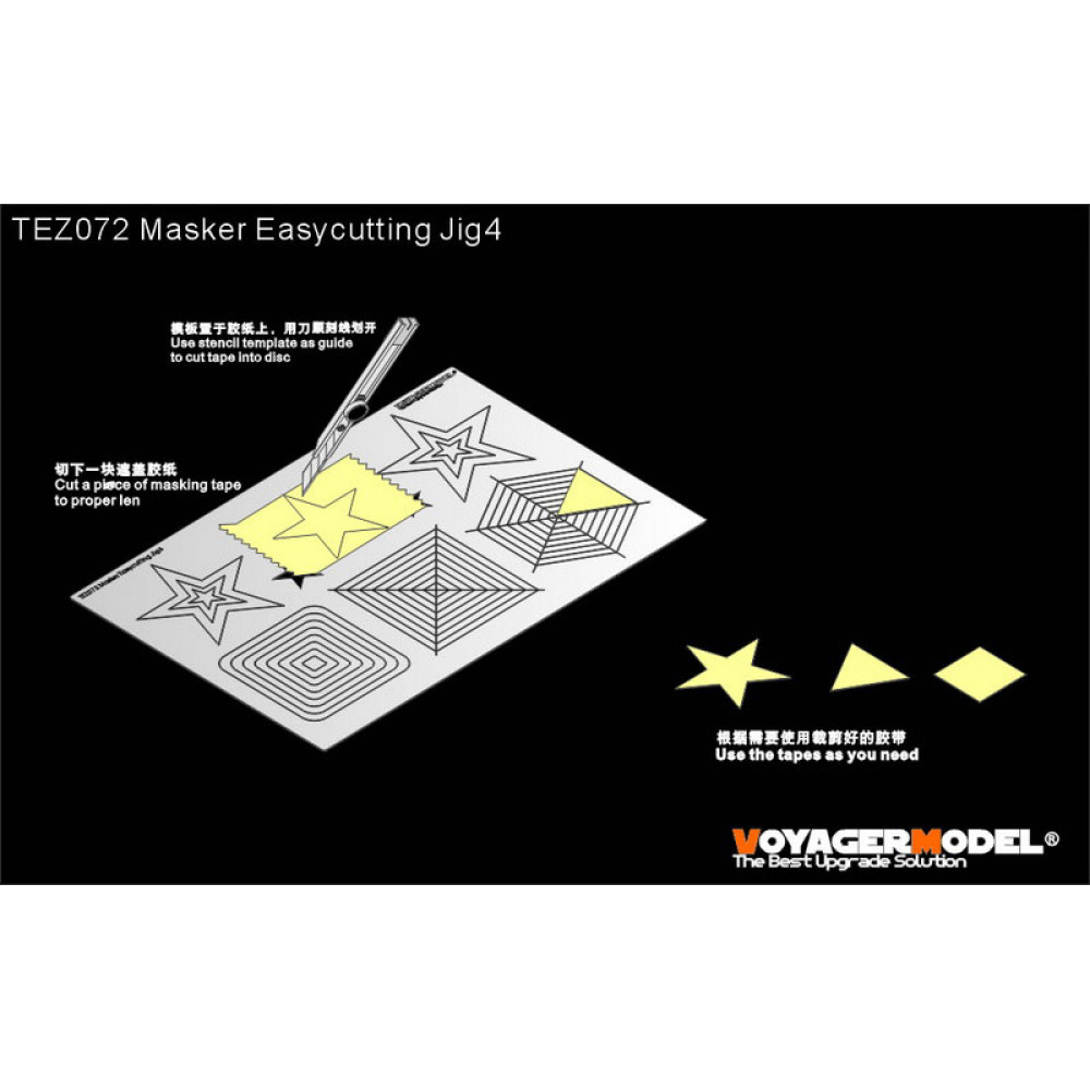 Masker Easycutting Jig 4 (For All) VoyagerModel TEZ072
