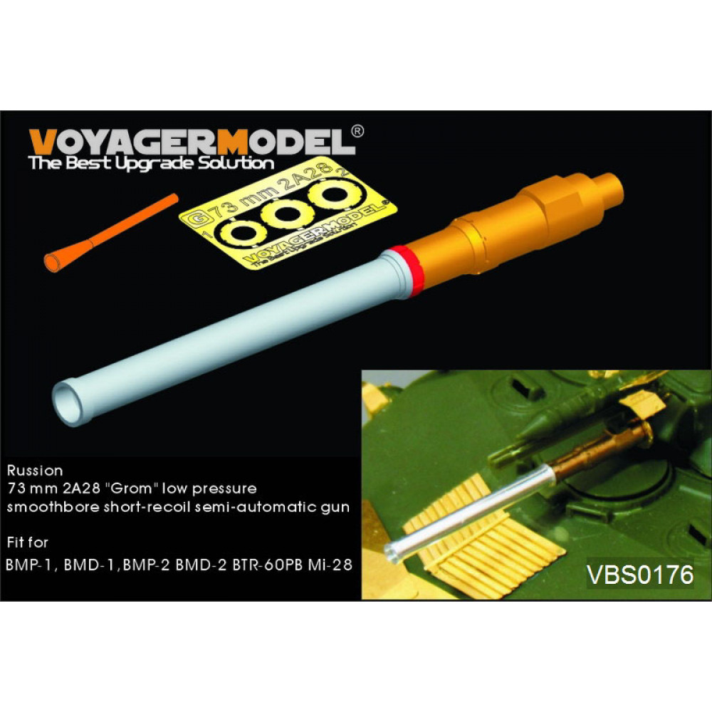 """73 mm 2A28 """"Grom""""  1/35 VoyagerModel VBS0176"""