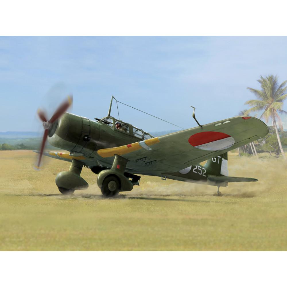 "IJA Type 99 Ki-51 ""Sonia"" at other services 1/48 Wingsy Kits D5-06"