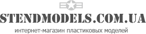 StendModels